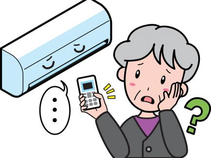 How Does an Air Conditioner Work?
